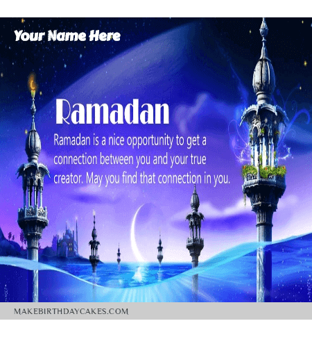 Ramadan Mubarak Greeting Quote