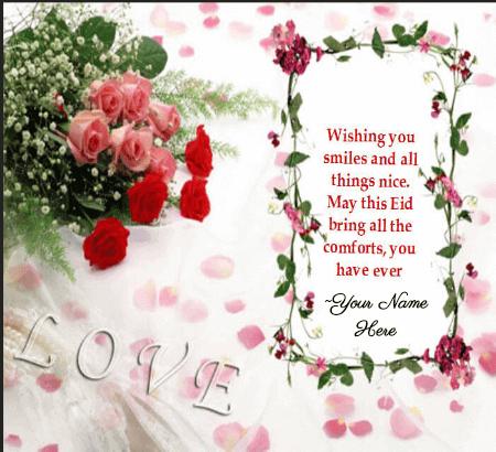 Advance Eid Mubarak For Lover