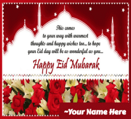 Advance Eid Mubarak Greetings for Lover