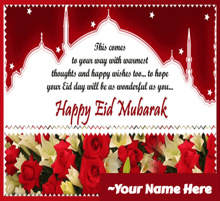 Advance Eid Mubarak Greetings for Lover
