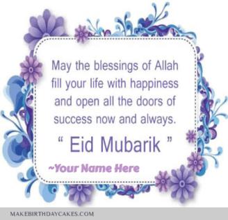 Beautiful Eid Mubarak Wish For Sister