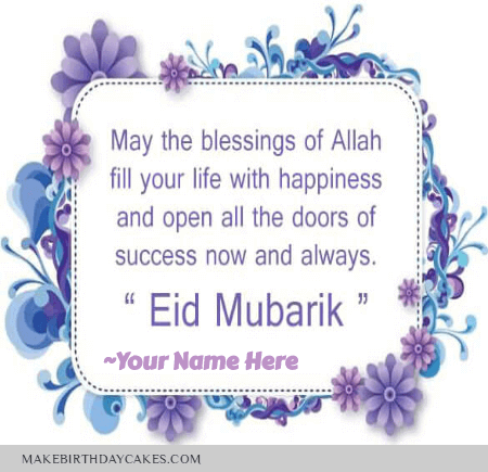 Beautiful Eid Mubarak Wish For Sister