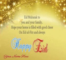 Beautiful Eid Mubarak Wishes for Cousin