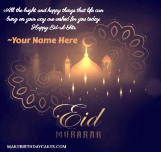 Eid Mubarak Card Wish