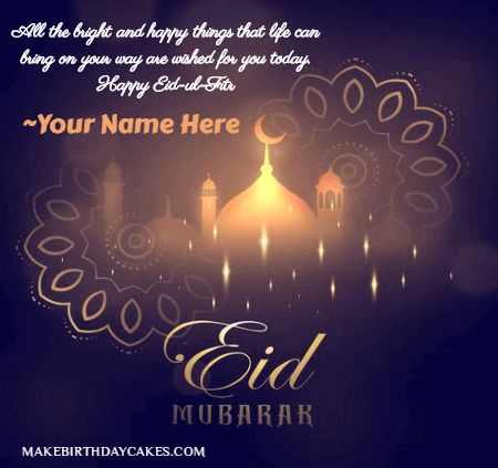 Eid Mubarak Card Wish