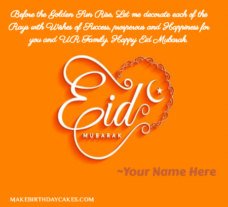 Eid Mubarak Card for Friends