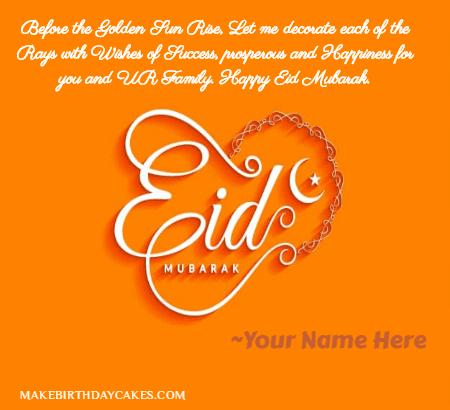 Eid Mubarak Card for Friends
