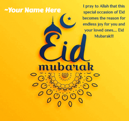 Eid Mubarak Greeting Messages