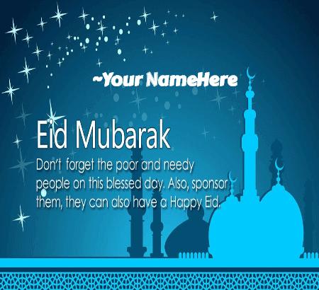 Eid Mubarak Greetings For Muslims
