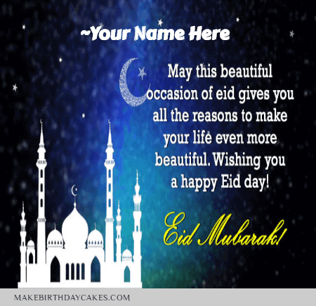 Eid Mubarak Wish For Boss