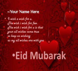 Eid Mubarak Wish for Husband 2019