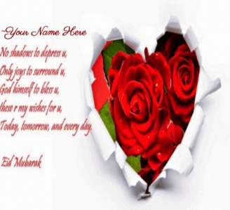 Eid Mubarak Wish for Wife 2019