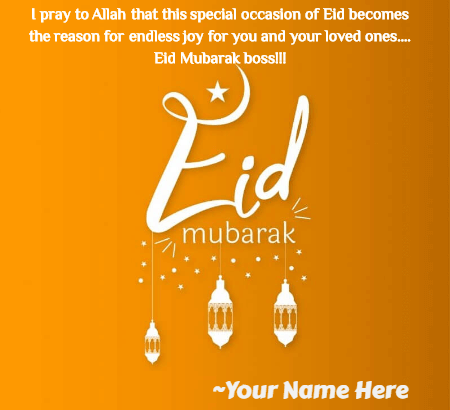 Eid Mubarak Wishes For Boss