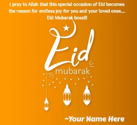Eid Mubarak Wishes For Boss