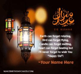 Eid Mubarak Wishes With Name