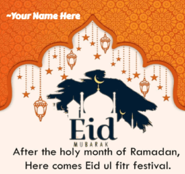 Eid Ul Fitr Mubarak Greeting