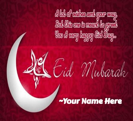 Happy Eid Mubarak To Boss