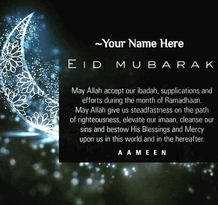 Latest Eid Mubarak Greeting Dua