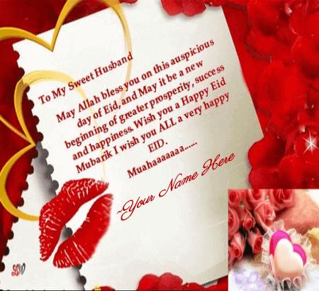Romantic Eid Mubarak Greeting for Hubby