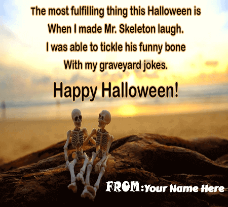 Halloween Love Wishes For Husband