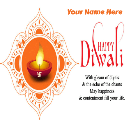 Happy Diwali Quotes for Brother