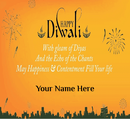 Happy Diwali Wishes For Friend
