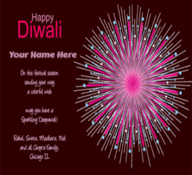 Happy Diwali Wishes For Teachers