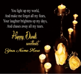 Romantic Happy Diwali Wishes For Lover