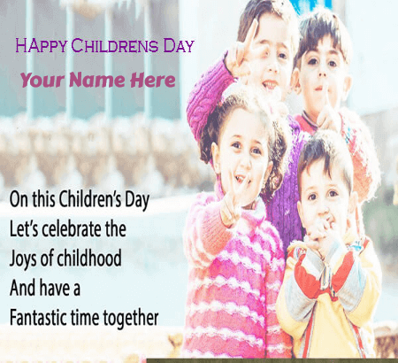 Childrens Day Wishes For Classmates