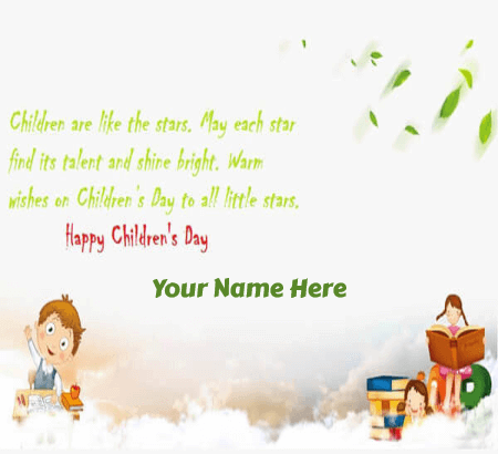 Childrens Day Wishes From Father