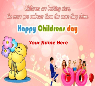 Children's Day Wishes With Name