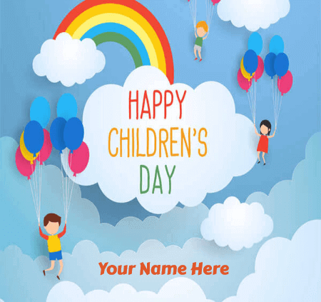 Childrens Day Wishes With Name