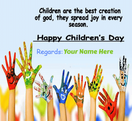 Happy Childrens Day For Adults