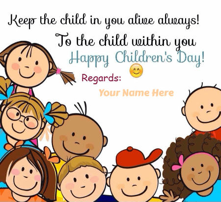 Happy Children's Day Quotes For Students