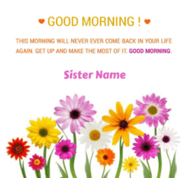 Colorful Good Morning For Sister