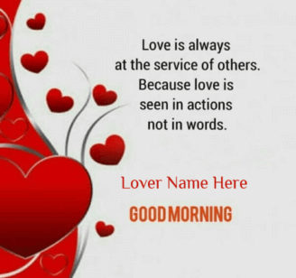 Good Morning Lovely Quote
