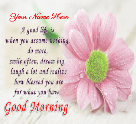 Good Morning Quotes for Cousins - Good Morning Wishes With Name