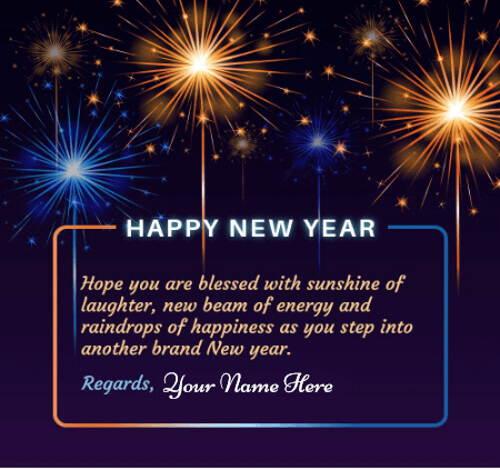 Happy New Year Card With Name