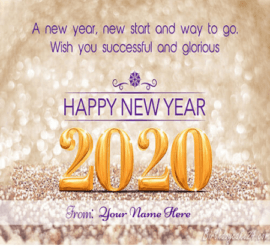 Happy New Year Wishes for Brother