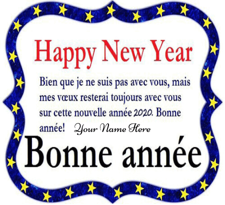 Happy New Year in French Picture