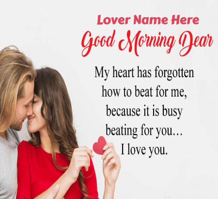 Romantic Morning Wish for Lovers