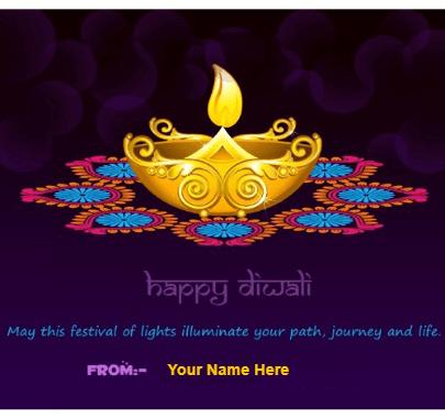 Diwali Beautiful Quote