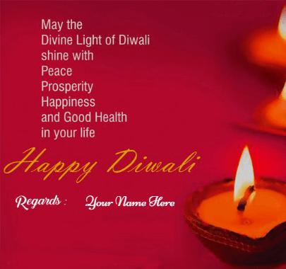 Happy Deepavali Quotes