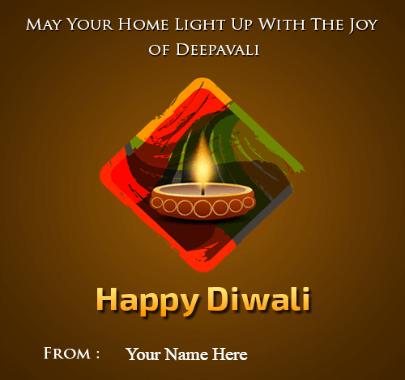Happy Diwali Blessings