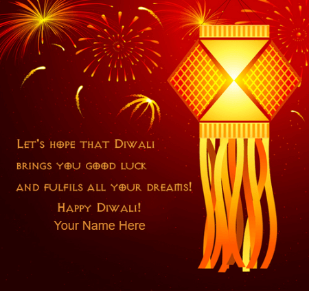 Happy Diwali Noble Wishes