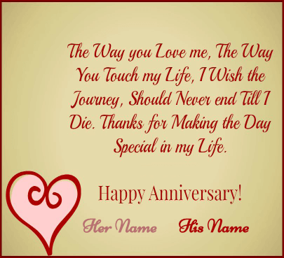 Lovely Couple Happy Anniversary Wishes