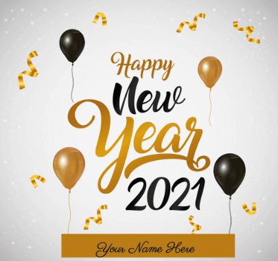 Happy lunar new year 2021