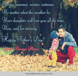 fathers day greeting card From Daughter