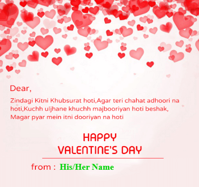 Valentine Wishes in Hindi