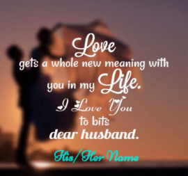 Valentine's Cute Message for Husband